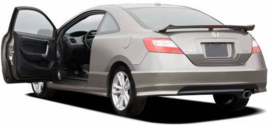 2007 Honda Civic Si Coupe Picture (front View)